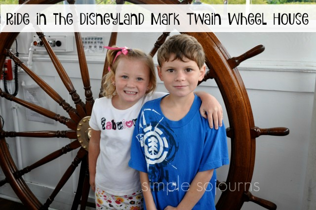 Disneyland Mark Twain Wheelhouse
